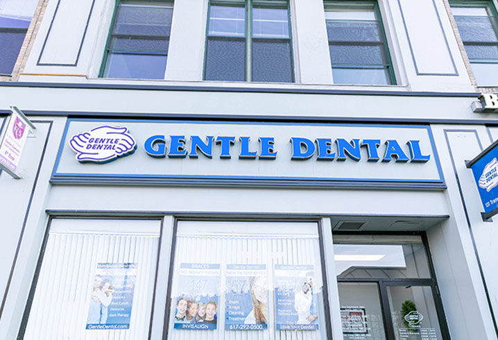 Gentle Dental Tremont street Entrance